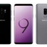 201802260206455299_galaxy S9 plus (1)