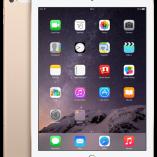 apple-ipadair2-4g-qsd-gold